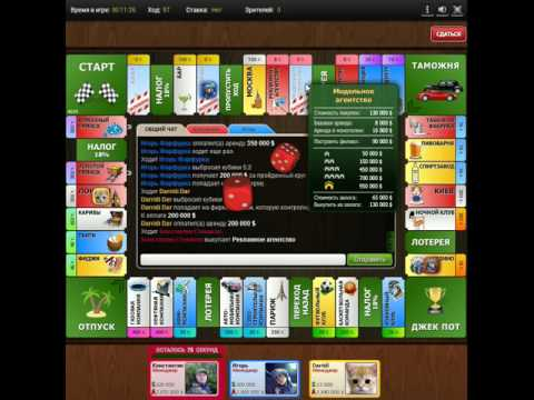 игра Монополия онлайн приложение в контакте