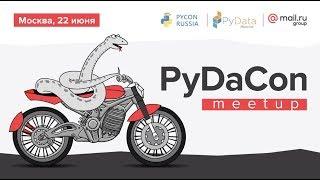 PyMC3 — Bayesian Statistical Modelling in Python, Максим Кочуров / PyDaCon