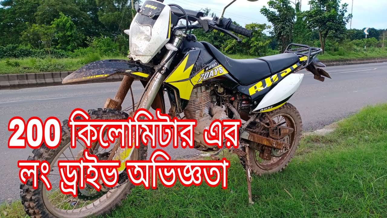 200 km Riding experience. Off-road bike in bd . Rusi 7 Days.