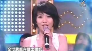 中国话 LIVE ~~ S.H.E