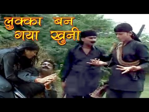 Popular Kissa ## लुक्का बन गया खुनी ## Part Two ## Dehati Lok Geet