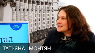 Нам нечего делать в ЕС – эта структура бесполезна и обречена, - Татьяна Монтян