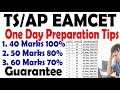 Gambar cover AP/TS eamcet One Day Preparation | Tips  Tips & Tricks to crack EAMCET Exam