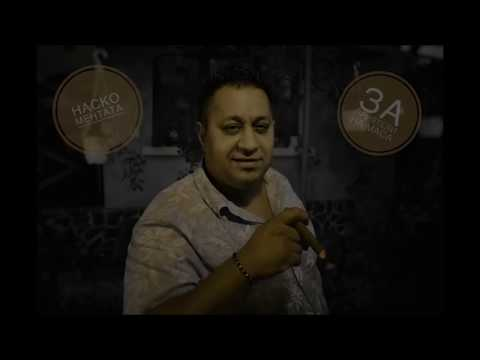 Шушана 1 час - Shushana 1 hour (Наско Ментата) Nasko The Mint