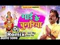 #Pawan Singh 2018 Bhakti Dj Songs   May Ke Chunariya Akash Ude Dj Remix   (Pawan_Singh 2018)