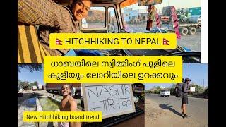 #02 Hitchhiking To NEPAL🇳🇵  How To Take Bath, Eat And Sleep While Hitchhiking   Ep01