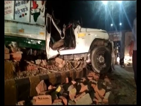Twarit Dukh: 4 dead as truck hits other vehicles in Meerut