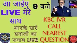 KBC GIRL KEHKESHA AMRIN Live Stream - IVR QUESTION SERIES