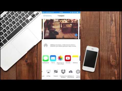 Как переносить видео с компьютера на iPhone без iTunes?