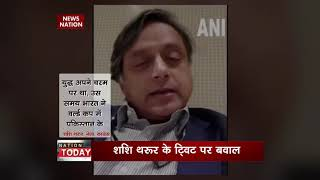 Not playing against Pakistan in World Cup is defeat without fight: Shashi Tharoor