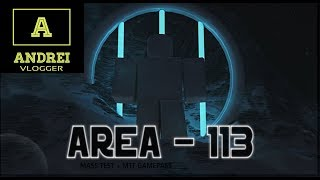 SCP-E | Mass Test + MTF Gamepass | Area 113 ROBLOX