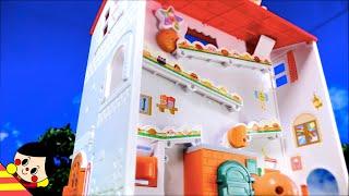アンパンマン おもちゃ パンこうじょうハウス Anpanman toy
