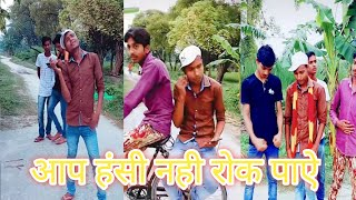 #comedy star चुतिया कमेड़ी #fanny video