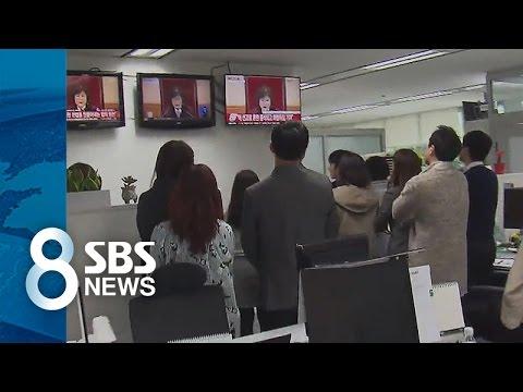 지하철과 식당에서…박근혜 대통령 파면 순간 시민들 모습 / SBS