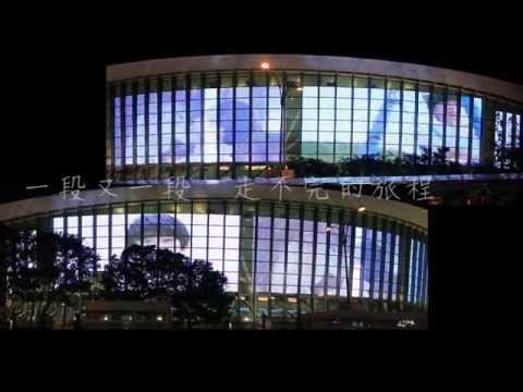 【Fancam】易烊千玺Jackson Yee 陪伴站台北小巨蛋應援視頻實拍