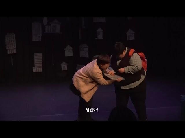 2019년 장애여성공감 극단 춤추는허리 불만폭주라디오