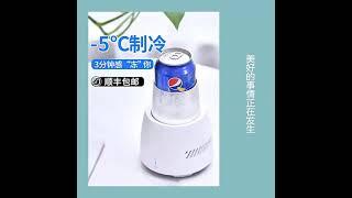 가정용 캠핑 음료 쿨링기 급속 냉강기 쿨러 제빙기