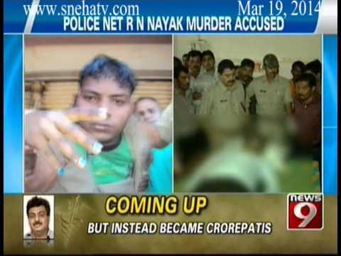 News9 - police net R N Nayak murder accused