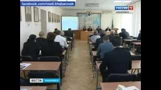 Вести-Хабаровск. Страхование урожая