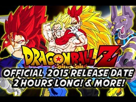 dragon ball z movies download