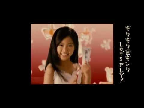 Why Don't You Play in Hell (Jigoku De Naze Warui) : toothpaste commercial