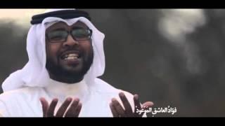 كليب إلهي للمنشد محمد عباس