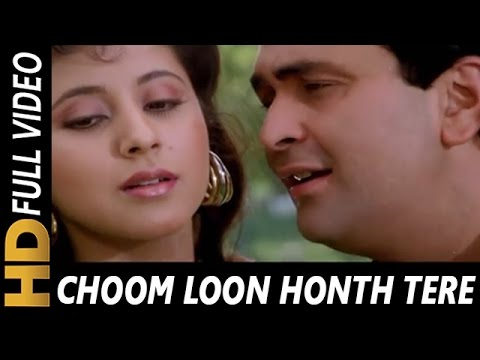 choom loon hont tere full hd video song download