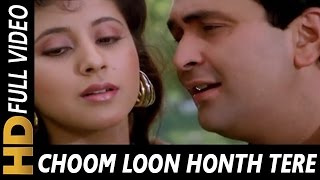 Choom Loon Honth Tere Dil Ki Yahi Khwahish Hai | Kumar Sanu, Alka Yagnik| Shreemaan Aashique Songs
