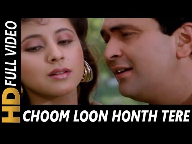 Choom loon honth tere shreeman aashiq hq video lyrics karaoke.