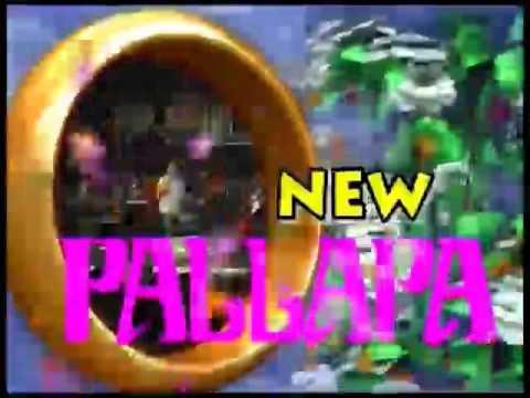 Rana duka aji new palap