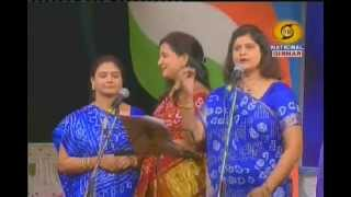 Download Hindi Video Songs - Songs of Gujarati Patriotism: Upar Gagan Vishal