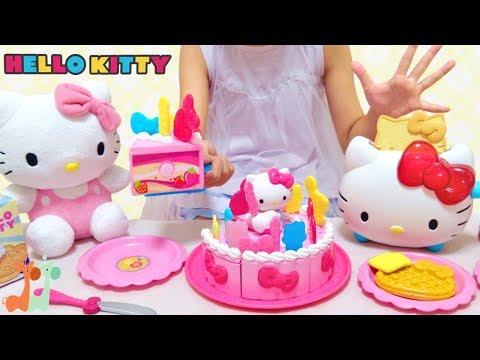 ハローキティ お誕生日ケーキセット トースター / Hello Kitty Birthday Party Playset and Toaster