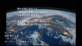Facebook ザ・シークレット公式ファンページ https://www.facebook.com/thesecret.japan/