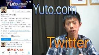 【Yuto twitter↓】 http://twitter.com/@YutoYouTube ☆【自己紹介】 こ...