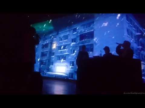 MNOGOZNAAL — Гостиница «Космос» [LIVE] // Москва 25.02.18 @RED