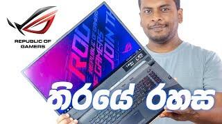 ROG Screen Refresh Rate , FPS Explained in Sinhala