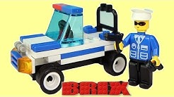 Brix Construction Blocks Police Car Just Like Lego