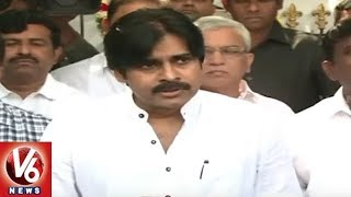 Pawan Kalyan To Begin Political Yatra from Kondagattu | V6 News