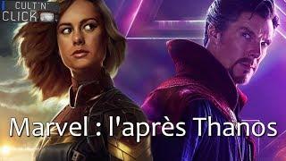 L'après AVENGERS INFINITY WAR, la phase 4 de Marvel
