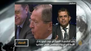 حصاد اليوم-الجزء الثاني-الأزمة الليبية