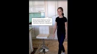 Видео отзыв на барный стул BN 1012 Белый