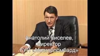 IncomePoint.tv: ломбард кредитует под залог имущества(, 2012-12-03T05:31:30.000Z)