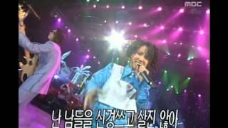 JuJu Club - sixteen twenty, 주주클럽 - 열여섯 스물, MBC Top Music 19970125