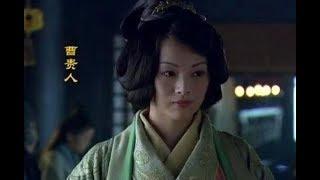 曹操將三個女兒同時嫁給漢獻帝,她們結局如何?二女兒最令人佩服.