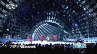 """11012015 Shila Amzah 茜拉 """"美丽的神话"""" """"Mei Li De Shen Hua"""" Meng Xiang Xing Da Dang Episode 4"""