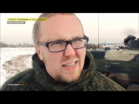 ЗОЛОТЫЕ СЛОВА Сергея Стиллавина