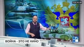 Конфликт НАТО – Россия, год 2017 - 15 12 2016