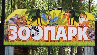 влог про зоопарк видео про животных для детей в Абзаково на TUMANOV FAMILY