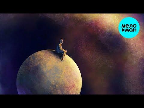 Luverance - Полная Луна