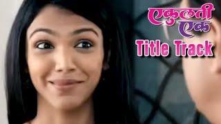 Ekulti Ek - Title Track - Upcoming Marathi Movie - Sachin & Shriya Pilgaonkar
